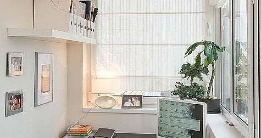 Кабинет на присоединенном балконе. - недорогие, качественные.