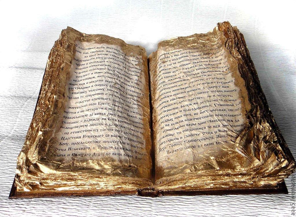 картинки страниц старинных книг бразильцы большинстве