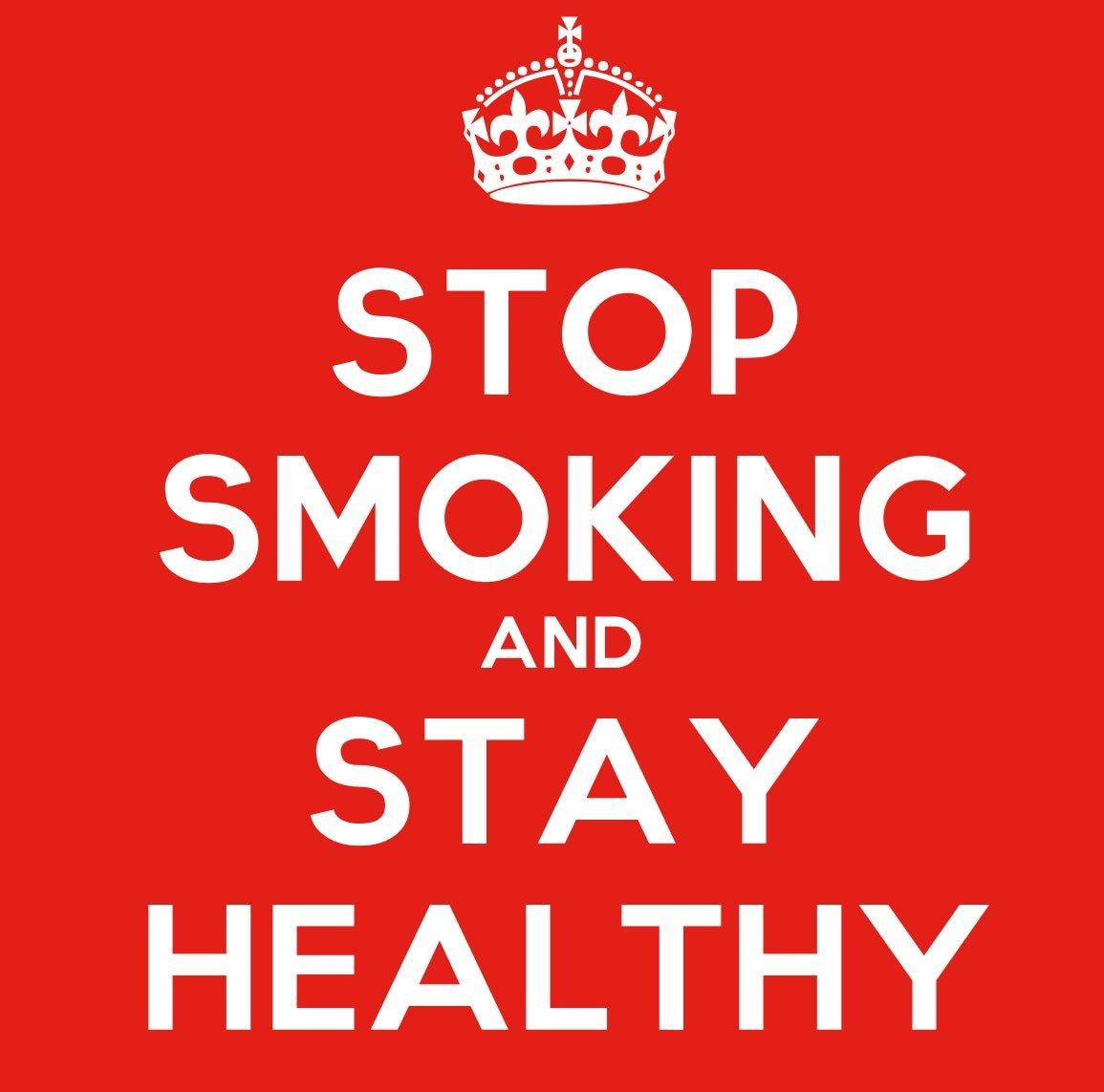 Хотите похудеть бросьте курить