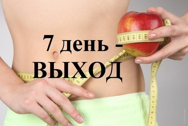 кто похудел на диете любимая-7