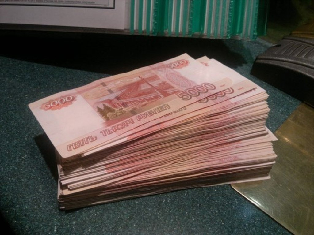 Денежные займы в барнауле вологде
