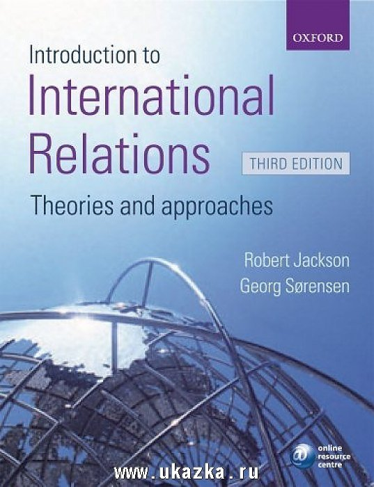 an analysis of the three different ways of understanding international relations Three levels of analysis, each with its own distinct strength, reveals three different ways of understanding international relations examples of how the third level of analysis is more useful in better understanding international relations can be seen in examining the cuban missile crisis.