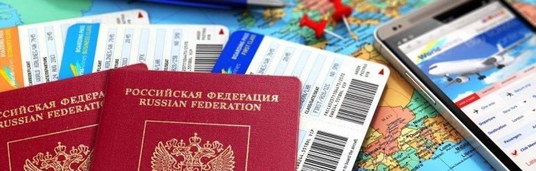 Загранпаспорт за границей