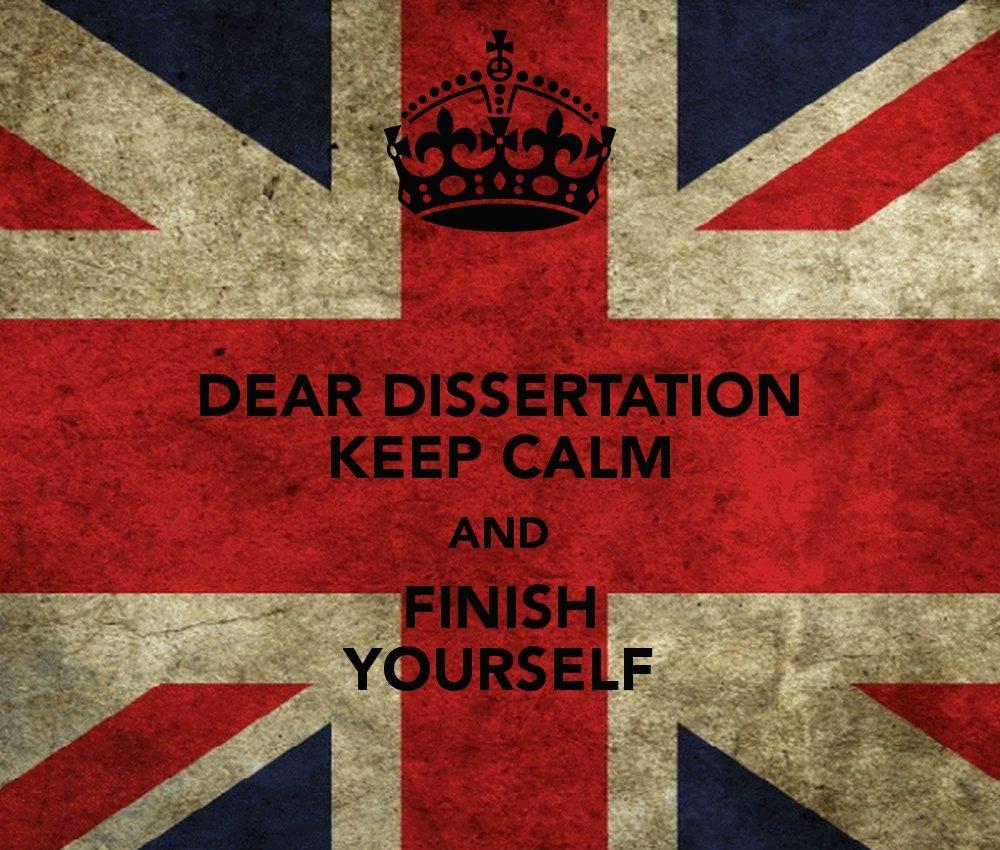 Закончить главу диссертации и Введение
