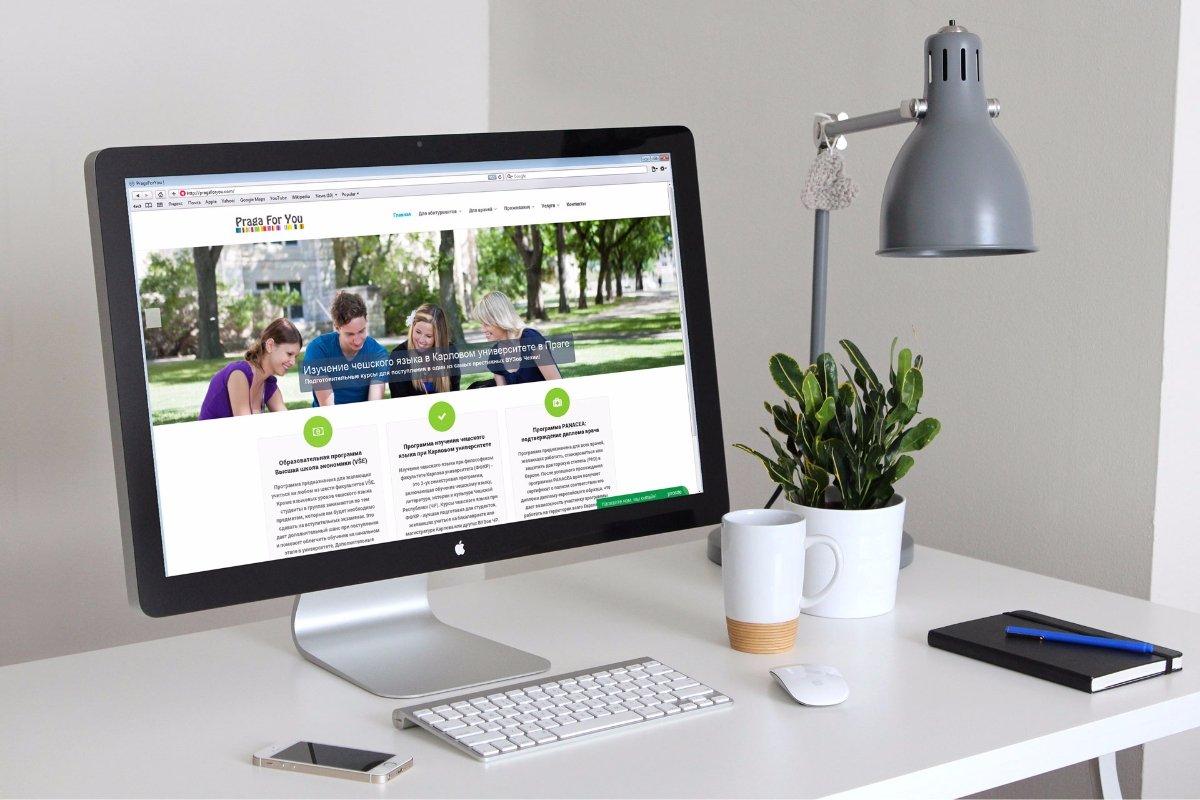 Создание сайта от 50 компании разработчики сайтов краснодар