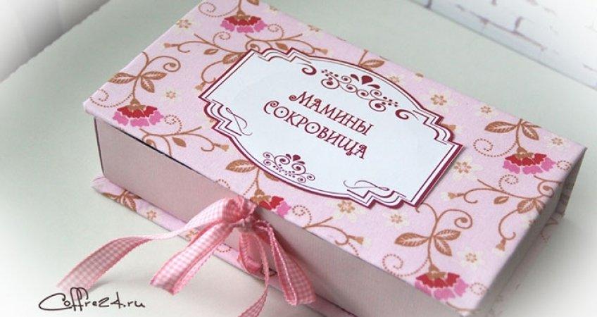 Как сделать коробку для мамы своими руками