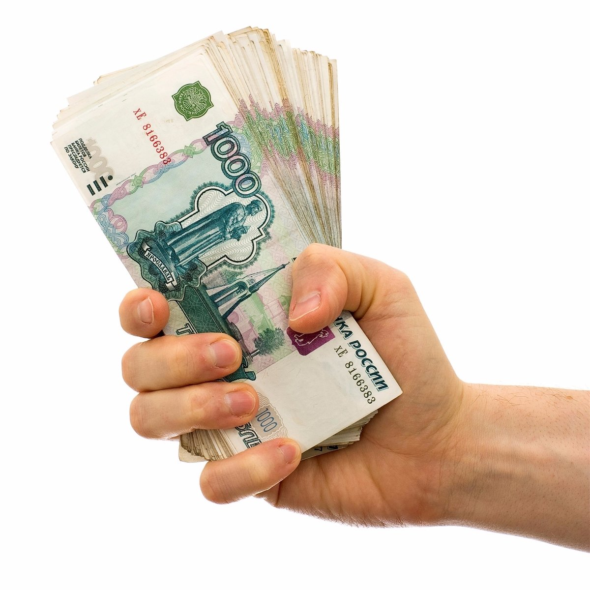 помогу деньгами без предоплаты срочно мкк москвы займы без отказа на карту онлайн круглосуточно