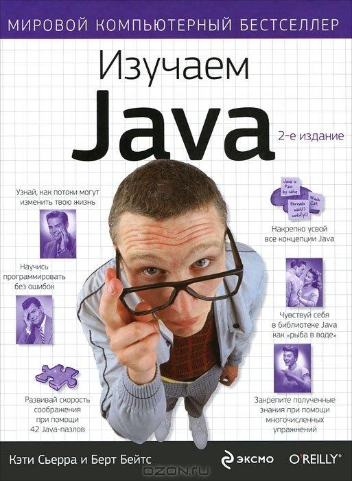Introducing Java 8 - O'Reilly Media