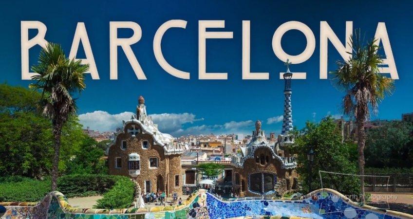 Барселона туры 2017