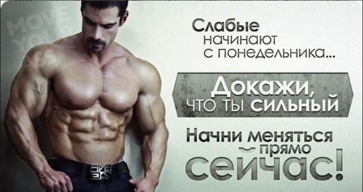 Эффективная методика похудения! Легкое и быстрое снижение