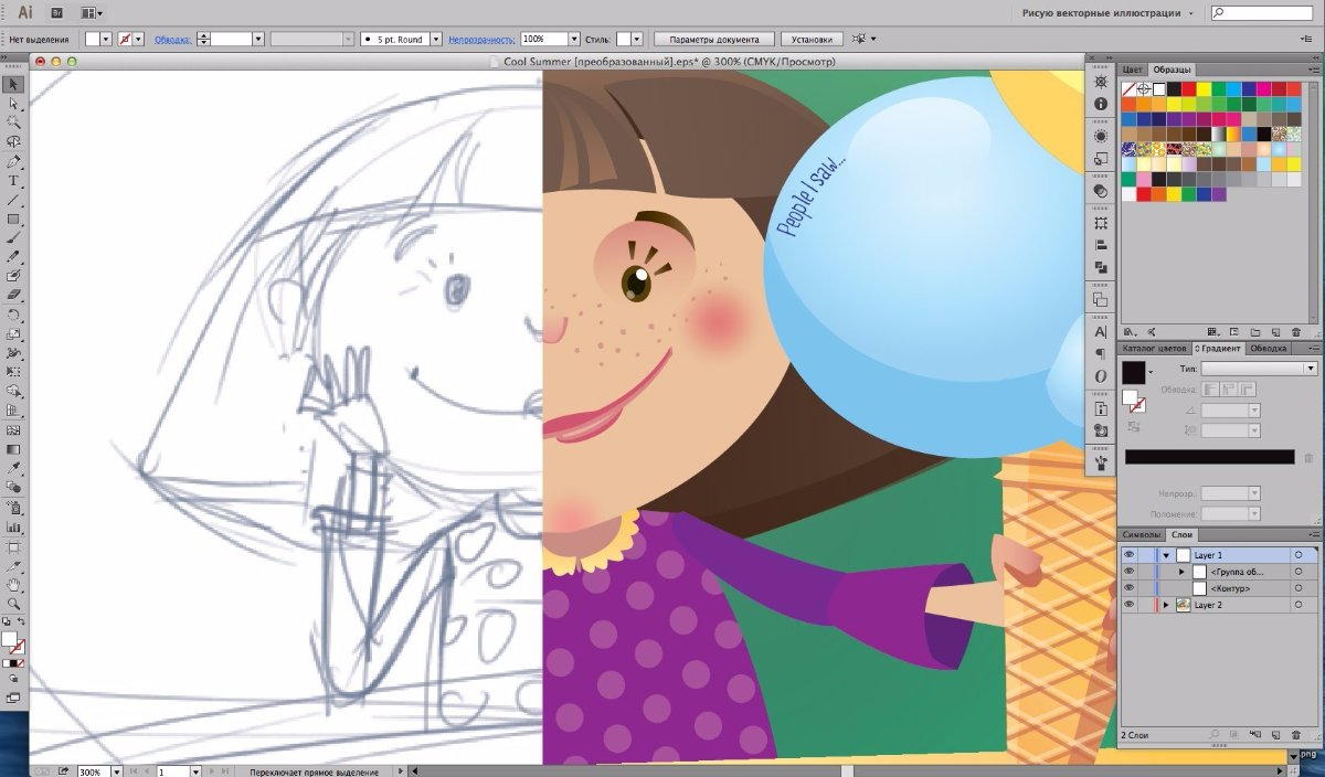Маме, как нарисовать картинку в иллюстраторе пошагово