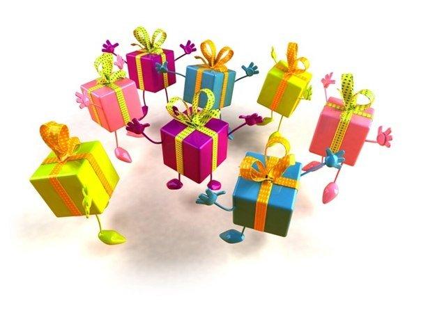 Позитивные открытки с днем рождения прыгающие подарки, открытки февраля для