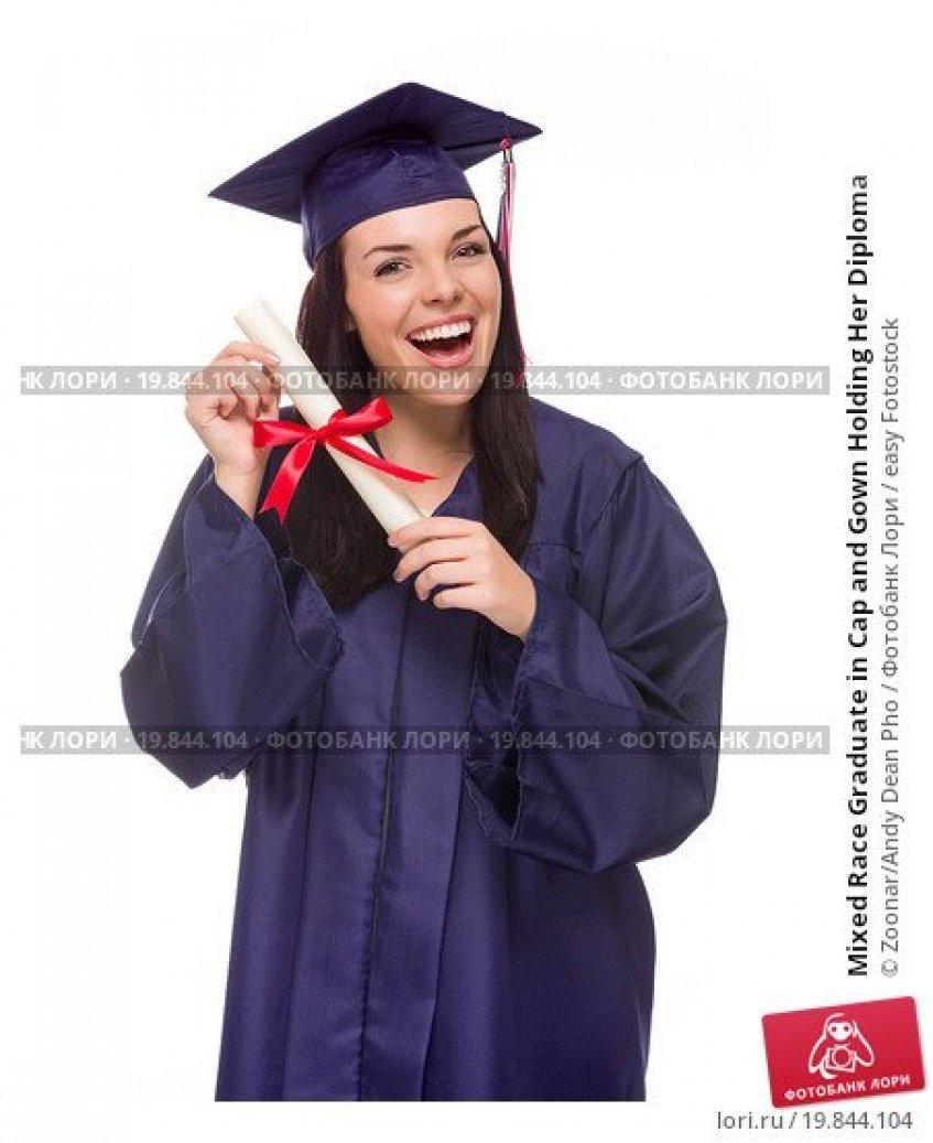 Защитить дипломную работу числа goal accomplishment criteria