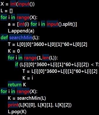 Задачи для решения на python решить задачу в программе паскаль