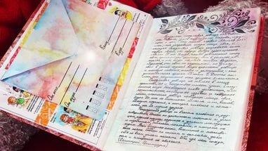 Дневник своими руками простой 702