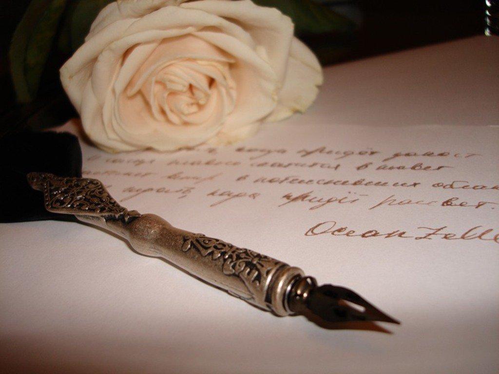Открытка поэтессе