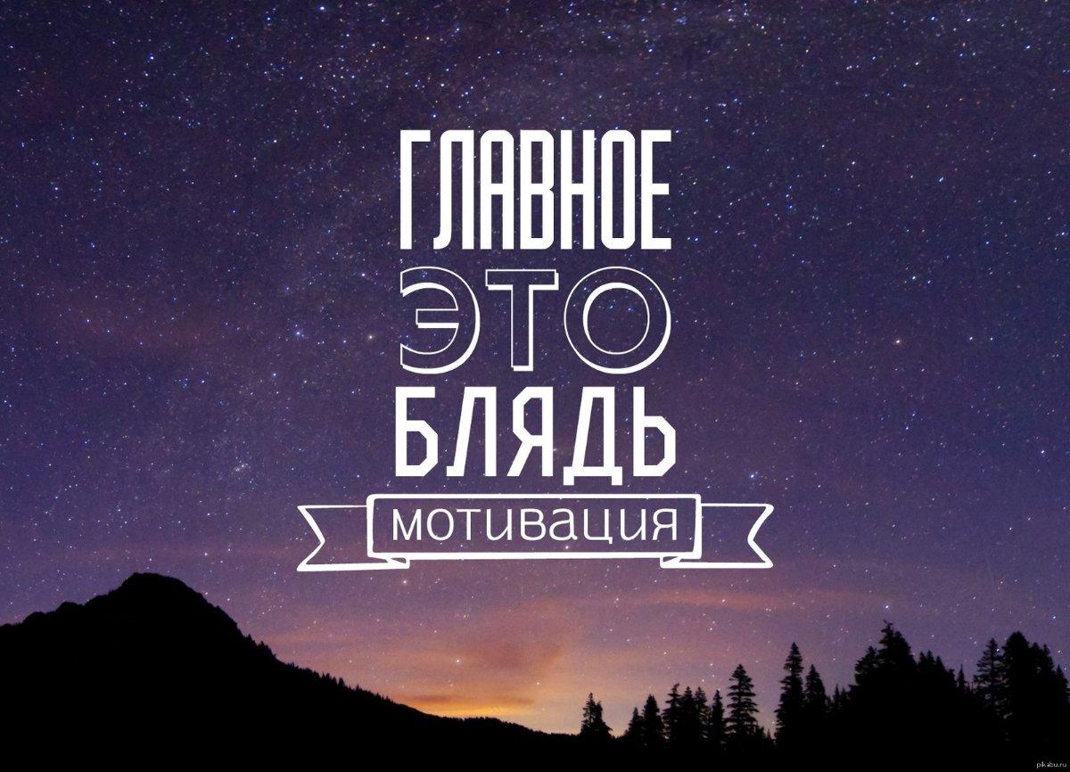 Поздравления, красивые мотивирующие открытки
