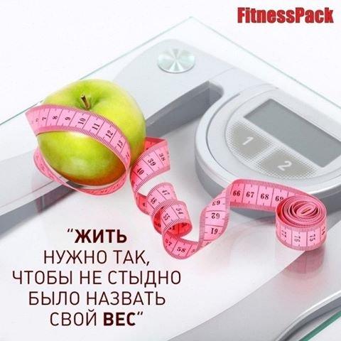 Что бы такое съесть чтобы похудеть картинки